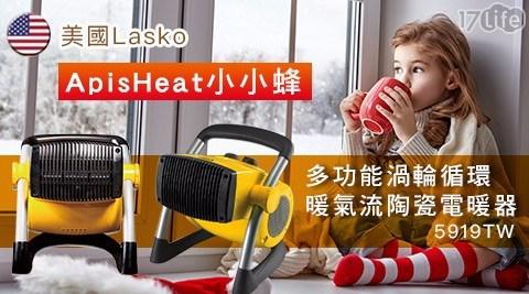電暖器/陶瓷