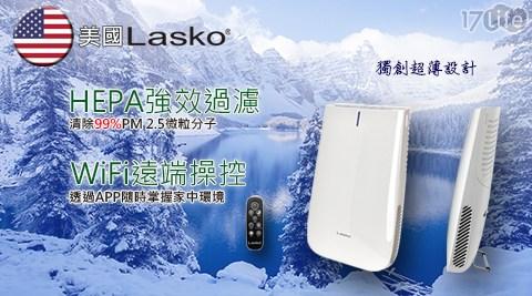【美國Lasko】/ 白朗峰/ WIFI+3G/無線操控/空氣清淨機/ HF25640TW