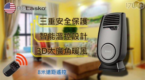 美國Lasko/黑麥克/3D熱波/渦輪循環/暖氣流/陶瓷電暖器/ CC23152TW