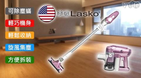 美國Lasko~清潔動能無線吸塵器^(DV~888DC~N^)1台