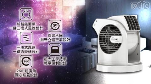 只要3,990元(含運)即可享有【美國Lasko】原價5,990元智多星小鋼砲渦輪噴射風扇(U11300)1台,顏色:白色/銀灰,享保固2年。
