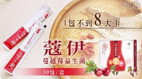 蔻伊/KOI/蔓越莓/益生菌