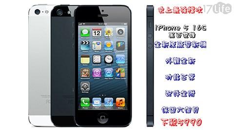 iPhone 5 /16G