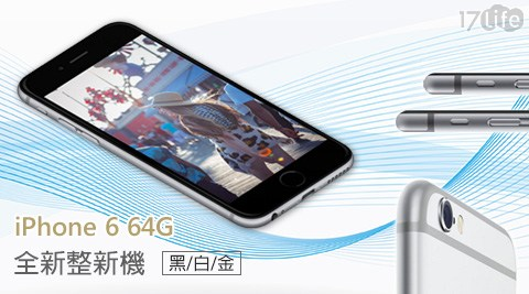 iPhone 6/ 64G