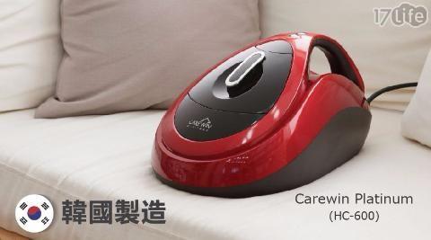 CareWin開運/CareWin/開運/紫外線/塵螨/吸塵器/塵螨吸塵機/除螨/除螨機/塵螨機/除螨吸塵器/HEPA 濾網/濾網/HEPA