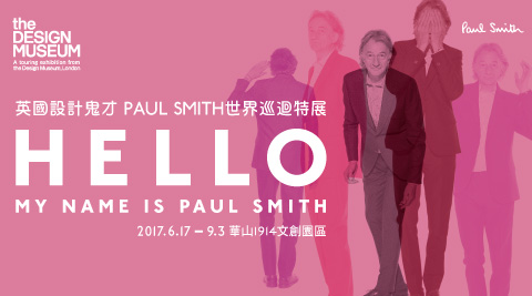 HELLO/MY/mane/is/Paul/Smith