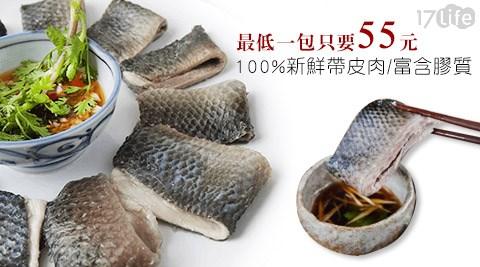 平均最低只要55元起(6包免運)即可享有【台南老饕鮮Q虱目魚皮】1包/10包/15包/20包/24包(300g/包)。