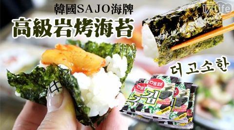 【韓國SAJO海牌】高級岩烤麻香海苔(2g*10包/袋)