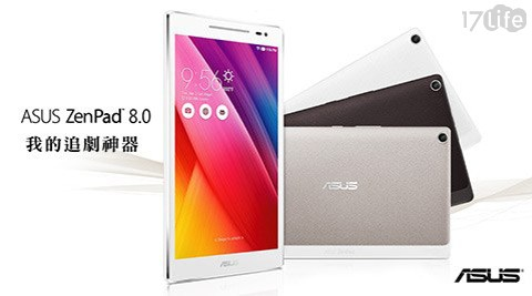 ASUS 華碩/ZenPad/ 8.0/ Z380KNL /16GB /平板電腦