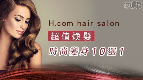 H.com hair salon
