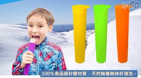 平均最低只要 50 元起 (含運) 即可享有(A)矽膠冰棒模具(1盒) 6入/組(B)矽膠冰棒模具(2盒) 12入/組(C)矽膠冰棒模具(4盒) 24入/組(D)矽膠冰棒模具(8盒) 48盒/組