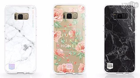 Casestudi Prismart 高透鑲畫系列彩繪手機殼 for Samsung Galaxy S8/S8+/手機殼