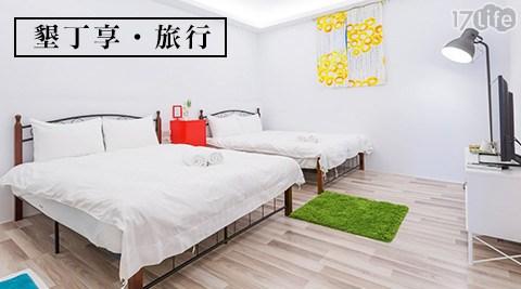 墾丁享.旅行/墾丁大街/龍磐公園/星星/旅行/渡假/暑假/親子/炒冰