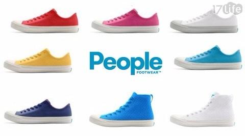 平均最低只要 1100 元起 (含運) 即可享有(A)【People Footwear】The Phillips 經典休閒鞋 1雙/組(B)【People Footwear】The Phillips High 經典高筒休閒鞋 1雙/組(C)【People Footwear】The Phillips Knit經典休閒鞋 1雙/組