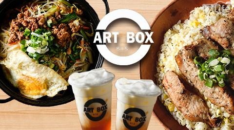 ART BOX B.T.S《中正店》/松阪豬炒飯/酥炸豬排飯/鮮奶茶