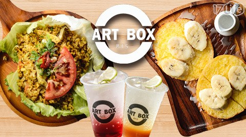ART BOX B.T.S 《海安店》/松阪豬炒飯/咖哩雞肉手抓飯/藍莓氣泡/蜂蜜檸檬氣泡
