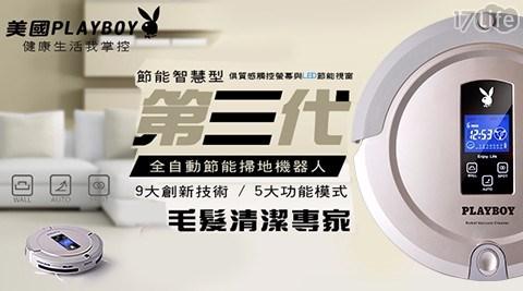 掃地機器人/掃地機/吸塵器/乾拖