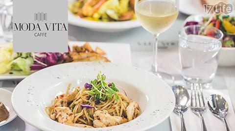 MODA VITA CAFFE/歐風/義式/異國/聚餐/假日/義大利麵/餐廳