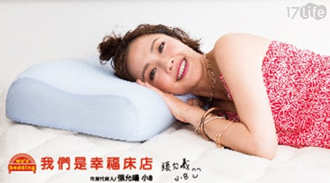 我的/幸福床店/床墊/枕頭/薄墊