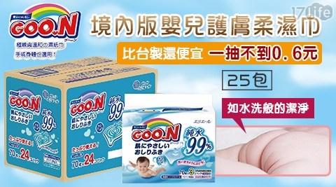 日本大王/濕紙巾/破盤/抽取