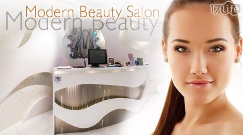 【Modern Beauty Salon現代美容