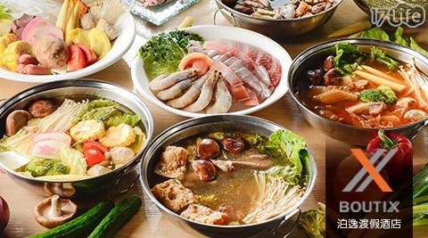 【墾丁泊逸漁人廚房餐廳】
