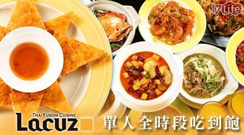 華進素食婚宴會館