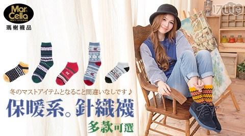 台灣製-造型針織厚女短襪/造型厚針織中長襪