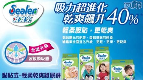 【好奇】純水嬰兒濕巾厚型