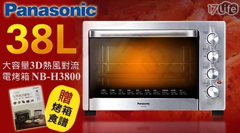 【Panasonic 國際牌】熱風對流發酵烘焙電烤箱