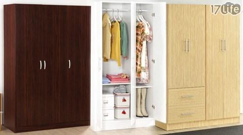北歐美學設計衣櫃系列