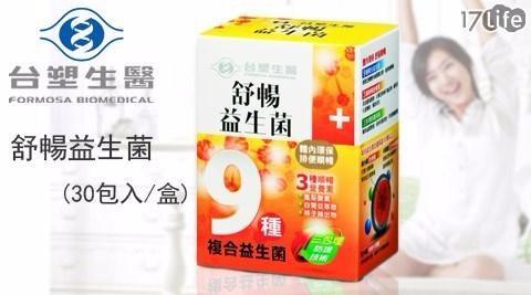 【MagicPowder】蘋果薑汁蛋白奶昔