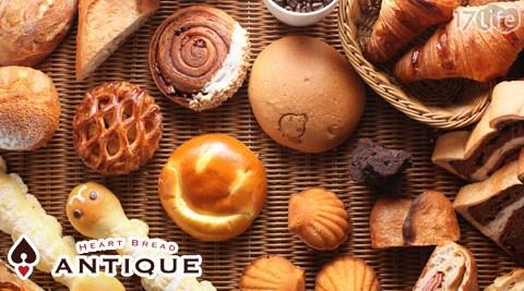 【愛天空ANTIQUE-Heart Bread】