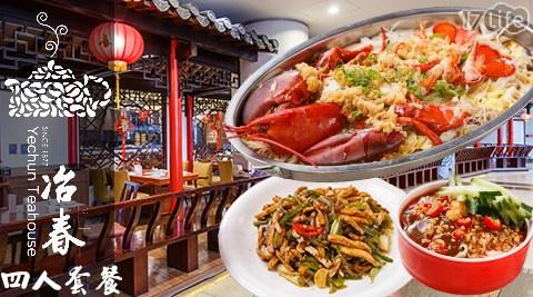 【八雲町和牛海鮮鍋物-海宴餐飲集團】