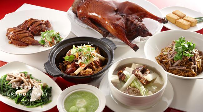 台北君悦酒店 — 漂亮中式海鲜餐厅