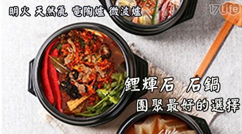 韓國 石鍋拌飯/個人陶鍋/泡菜鍋/石鍋拌飯