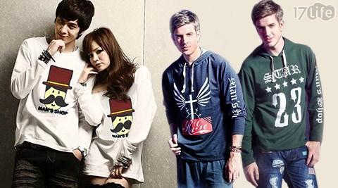 台灣製純棉潮流連帽長袖T恤系列