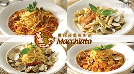 瑪琪朵義式廚房-雙人經典主廚推薦套餐