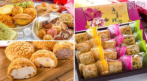 貴族蛋糕/新莊人氣蛋糕/新莊烘焙麵包/新莊麵包
