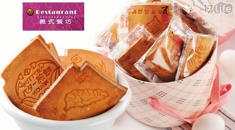 JJ義式餐坊/JJ/煎餅/烘焙