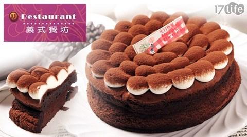 JJ/義式/餐坊/蛋糕/甜點/藍莓/乳酪/起士/巧克力/芋泥