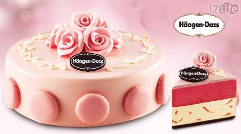 哈根達斯Häagen-Dazs/哈根達斯/Haagen/Dazs/母親節/母親節蛋糕/冰淇淋蛋糕/玫瑰/pchome