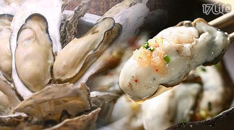 台北濱澄食品