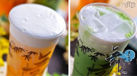 原价265元清凉饮品五杯:紫芋好麻吉/抹茶好麻吉/香草好麻吉/麦芽好