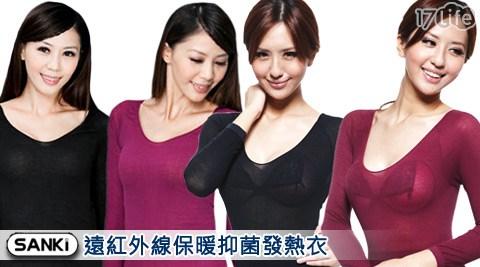 暖暖衣/發熱抑菌衣系列