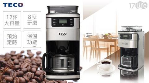 TECO東元/TECO/東元/XYFYF101/咖啡機/全自動研磨咖啡機/全自動/研磨/磨豆機/磨豆/自動研磨