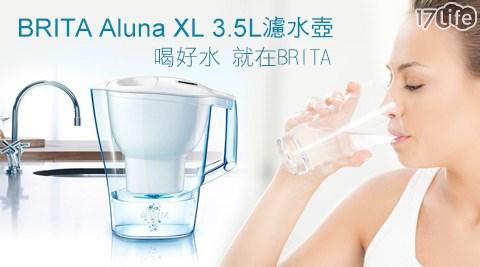 只要900元起(含運)即可購得【BRITA】原價最高2580元Aluna XL 3.5L濾水壺系列任選1組:(A)1壺1芯/(B)1壺3芯/(C)1壺5芯。