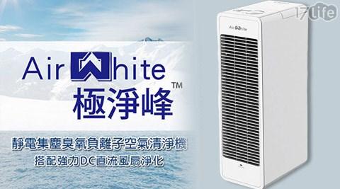 【美國Lasko】/AirWhite /極淨峰靜/電集塵/臭氧負離子/空氣清淨機/ A534TW