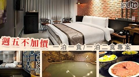 北投熱海溫泉大飯店/北投/溫泉/飯店/熱海