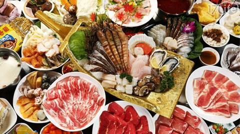 海宴日式和風涮涮屋/海宴/吃到飽/澳洲野生大明蝦/魷魚/鮑魚/火鍋